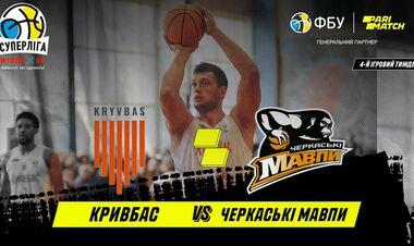 Кривбасс – Черкасские Мавпы. Смотреть онлайн. LIVE трансляция