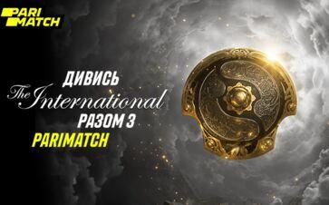 Parimatch Ukraine - генеральный партнер трансляции The International 10