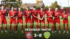 Первая лига. Кривбасс разобрался с Краматорском, победа Прикарпатья