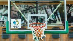 Баскетбольная Суперлига. Матчи 17 октября. Смотреть онлайн. LIVE трансляция