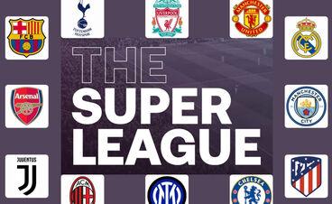 Два дивізіони по 20 команд. Журналісти роздобули новий проект Суперліги