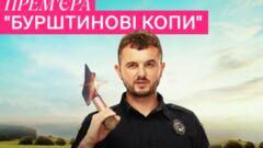 FAVBET развивает украинский кинематограф