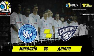 Николаев – Днепр. Смотреть онлайн. LIVE трансляция