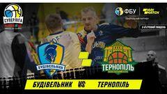 Будивельник – Тернополь. Смотреть онлайн. LIVE трансляция