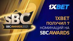 БК 1xBet номинирована в 7 категориях премии SBC Awards 2021