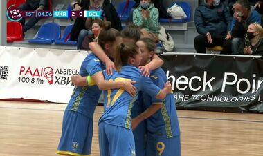 Украина – Бельгия – 7:0. Голы на любой вкус. Видео голов и обзор матча