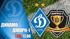 Динамо – Днепр-1. Смотреть онлайн. LIVE трансляция