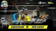 Будівельник – Київ-Баскет. Дивитися онлайн. LIVE трансляція