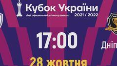 Матч Днепра-1 и ЛНЗ в Кубке Украины перенесен из-за коронавируса