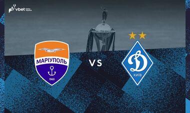 Где смотреть онлайн матч Кубка Украины Мариуполь – Динамо