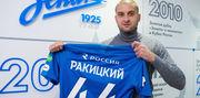 Желько ЛЮБЕНОВІЧ: «Такого захисника, як Ракицький, зараз в Україні немає»