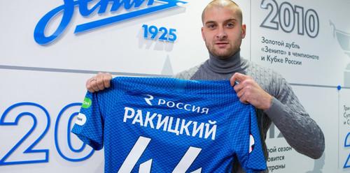 Желько ЛЮБЕНОВИЧ: «Такого защитника, как Ракицкий, сейчас в Украине нет»