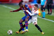 Севилья — Барселона — 2:0. Видео голов и обзор матча