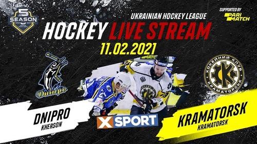 Днепр – Краматорск. Смотреть онлайн. LIVE трансляция