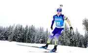 ЧМ-2021 по биатлону. Известно, кто представит Украину в мужском спринте