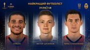 УАФ назвала трех претендентов на звание лучшего игрока Украины