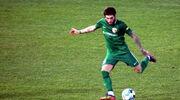 ВИДЕО. Цитаишвили забил гол в дебютной игре за Ворсклу