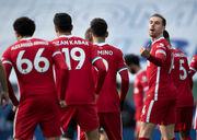 РБ Лейпциг – Ливерпуль. Прогноз на матч Вячеслава Грозного