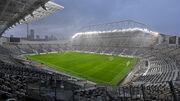 Где смотреть онлайн матч Лиги Европы Маккаби Тель-Авив – Шахтер