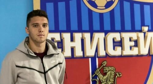 Воспитанник Шахтера перешел в российский клуб Енисей