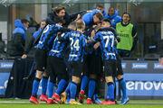 Милан – Интер. Прогноз и анонс на матч чемпионата Италии