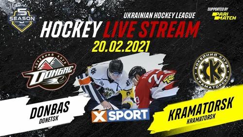 Донбасс – Краматорск. Смотреть онлайн. LIVE трансляция