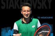 Стаховский узнал первого соперника на турнире ATP во Франции