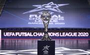 У Мінська відібрали фінальний раунд Ліги чемпіонів з футзалу