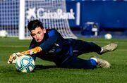 Реал подыскал замену Лунину в Леванте