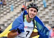 Арбер-2021. Украина завоевала серебро в мужской эстафете