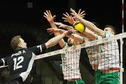 Волейболисты Болгарии и Турции выступят на чемпионате Европы