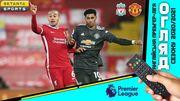 Ліверпуль – Манчестер Юнайтед – 0:0. Огляд матчу
