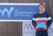 Рейтинг ATP. Ваншельбойм піднявся на 74 позиції
