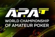 Популярный покер-рум проведет турнирную серию только для игроков-любителей