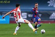 Барселона — Атлетик — 2:3. Видео голов и обзор матча