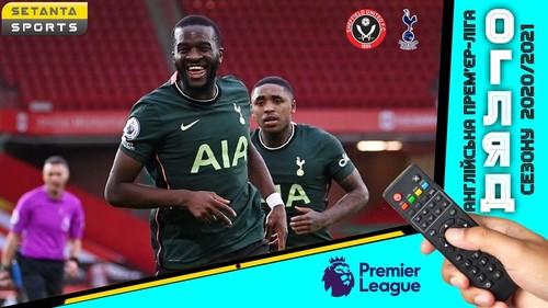 Шеффилд Юнайтед – Тоттенхэм – 1:3. Видео голов и обзор матча