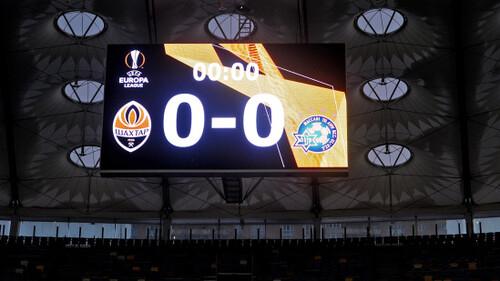 Шахтар - Маккабі - 1:0. Відео голу та огляд матчу
