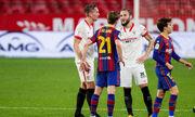 Севілья - Барселона. Прогноз і анонс на матч чемпіонату Іспанії