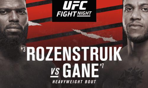 Где смотреть онлайн UFC: Жаирзиньо Розенстрайк – Сирил Ган