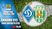Динамо U-15 – УФК-Карпаты U-16. Смотреть онлайн. LIVE трансляция