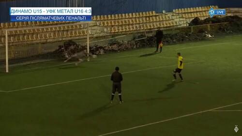 Сын Г. Суркиса в день рождения отбил 2 пенальти и вывел Динамо U-15 в финал