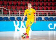 Где смотреть онлайн матч группового этапа отбора на ЧЕ Хорватия – Украина