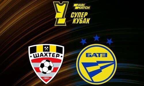 Второй трофей Григорчука. Шахтер Солигорск выиграл Суперкубок Беларуси