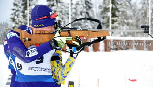 ЮЧМ-2021 по биатлону. Степан Кинаш занял 15-е место