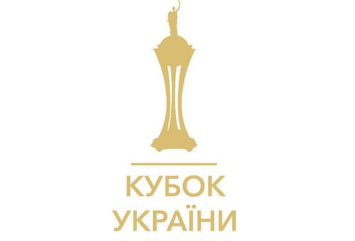 Кубок Украины. Жеребьевка полуфиналов пройдет в четверг