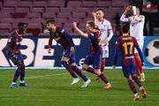 Барселона — Севилья — 3:0. Видео голов и обзор матча