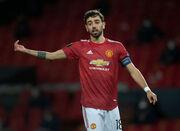 Манчестер Юнайтед вдвое поднимет зарплату Фернандешу