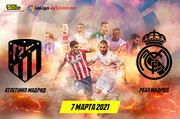 Мадридское дерби - главный матч недели. Прогноз на матч Атлетико - Реал