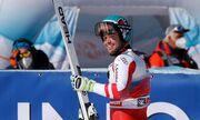 Горные лыжи. Крихмайр выиграл скоростной спуск в Заальбахе