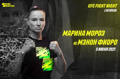 Первая украинка в UFC Марина Мороз проведет бой против француженки Фиоро